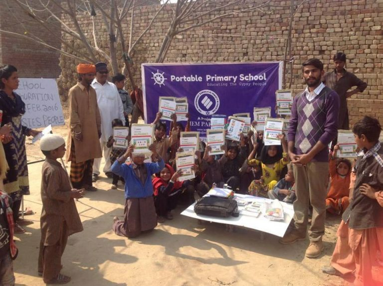 Portable Primary School - IEM Pakistan